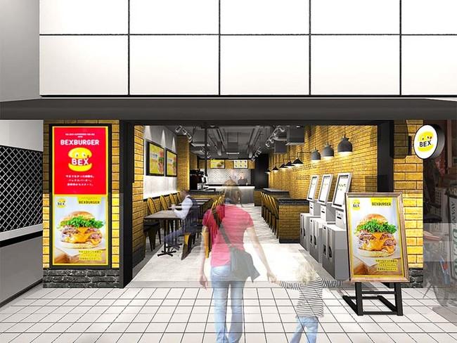 【ハンバーガーショップ「ベックスバーガー」】ベックスバーガー初となる「イートインスペース」常設店舗「学芸大学店」を年内にオープン!