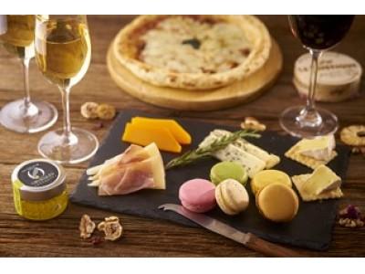 日本最古、都内最大級のワインの祭典 第96回世界の酒とチーズフェスティバル
