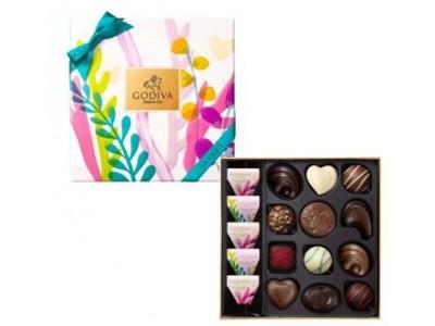 """チョコレートのお返しには、""""チョコレート""""が嬉しいんです!松坂屋のホワイトデースイーツフェア"""