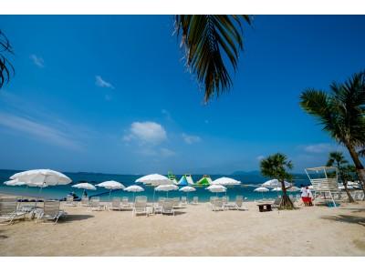 【沖縄 カヌチャリゾート】2020年3月29日「海開き」から始まる2020年春・夏アクティビティプログラム紹介