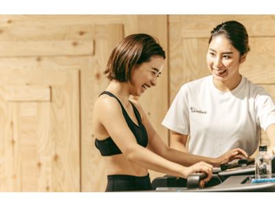 コロナ禍入会者数200%増の女性専用パーソナルトレーニングジム「UNDEUX」が、6店舗目となる恵比寿店を新規オープン!UNDEUX人気トレーナーが店長に就任