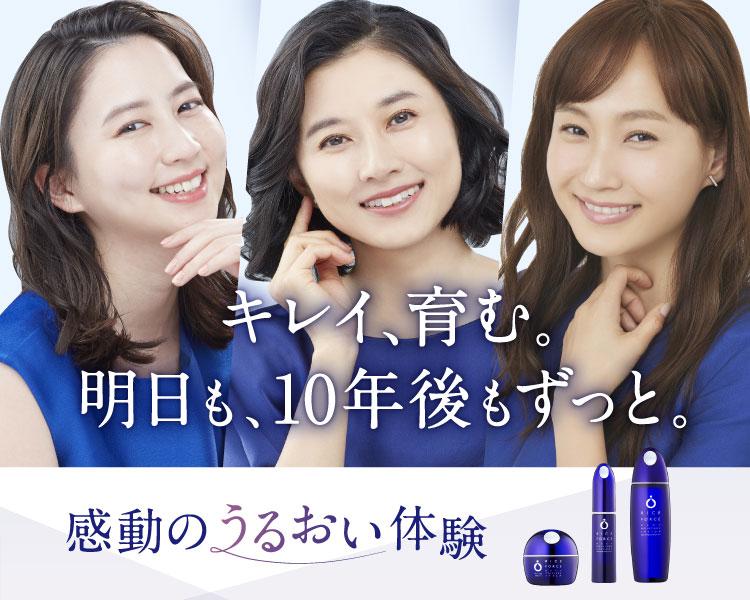 ライスフォースのアンバサダーに菊川怜さん、河北麻友子さん、藤本美貴さんが就任