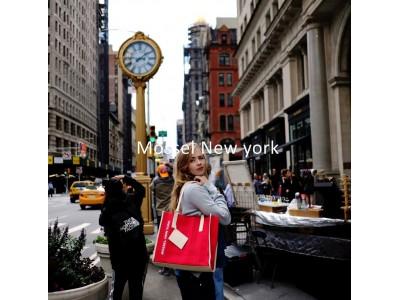 NEW YORK発レディースバッグ、アクセサリーブランドMOSSELNEW YORKの1周年を記念して原宿 JOINT GALLERYで1周年記念パーティー及びPOP UP STORE OPEN!