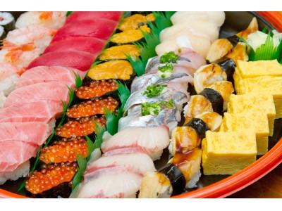 フラー、寿司100人前を用意