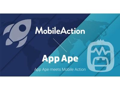 App Ape、65カ国でアプリ分析・ASOサービスを展開する米国Mobile Actionと業務提携し海外展開を加速