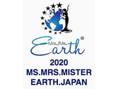 Mrs Ms Mister Earth Japan 2020開催決定!2020ミセス ミズ ミスター アースジャパン日本大会の出場者を募集中 2月29日(土)まで