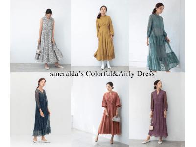 """春のマストアイテム""""ワンピース""""に特化したブランド「smeralda(スメラルダ)」のColorful&Airly Dress"""