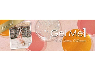 SNSで話題!簡単セルフジェル!サロン級ジェルネイル「ジェルミーワン」に夏気分高まる夏の限定色が登場!
