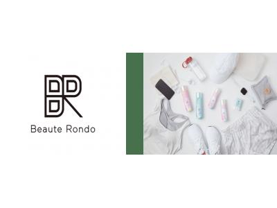 株式会社アンジュ化粧品より女性のスポーティライフを応援する新ブランド「Beaute Rondo」が誕生。