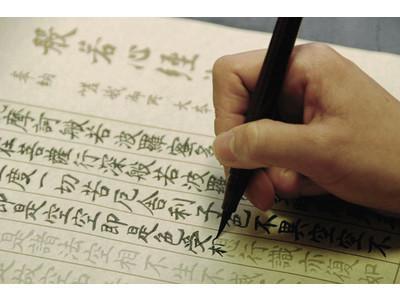 女性総支配人が考案した「3泊4日 京都で叶える 心とからだのリセットSTAY」