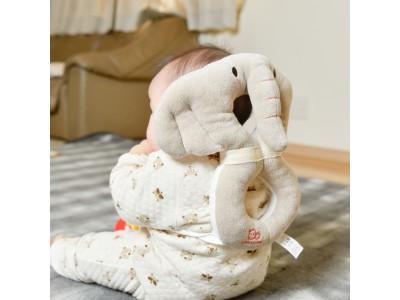 【頭のヨコも守るクッション】赤ちゃんのごっつん防止リュック ごっつんエンジェル が4月5日から正式販売開始!