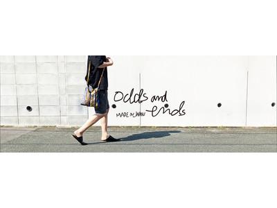 ハギレを活用したSDGsファッションブランド「odds and ends」に新作登場!ミニナップサック・ミニショルダー・マルチクロスが、6/18(金)に発売。