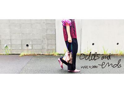 ヴィンテージスカーフなどの端切れを再構築した個性的なSDGsファッションブランド「odds and ends」から、8/25(水)人気のバッグ3シリーズの新作発売。