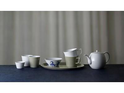 有田の窯元  深川製磁から、新時代にふさわしい、上質でミニマルなテーブルウェアシリーズ「てとて」を発表