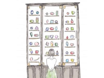 ビズー日本橋店・6月12日(金)より商業施設に初出店!