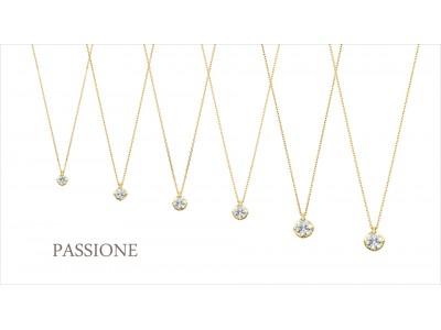 ポンテヴェキオがダイヤモンドネックレスの新シリーズを発売
