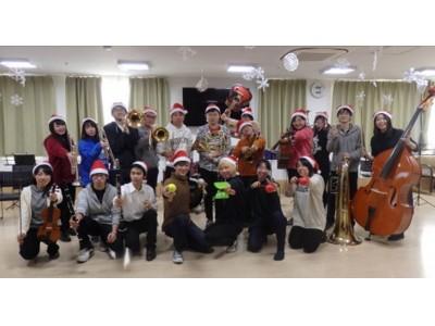 レオパレス21 「あずみ苑前橋」にて、前橋工科大学管弦楽部によるクリスマスコンサート開催