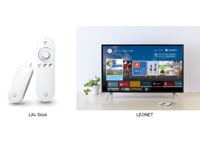 AndroidTV(TM)端末『Life Stick』のご利用に新プランが登場!  レオパレス21を退室される方への継続利用&提供も開始