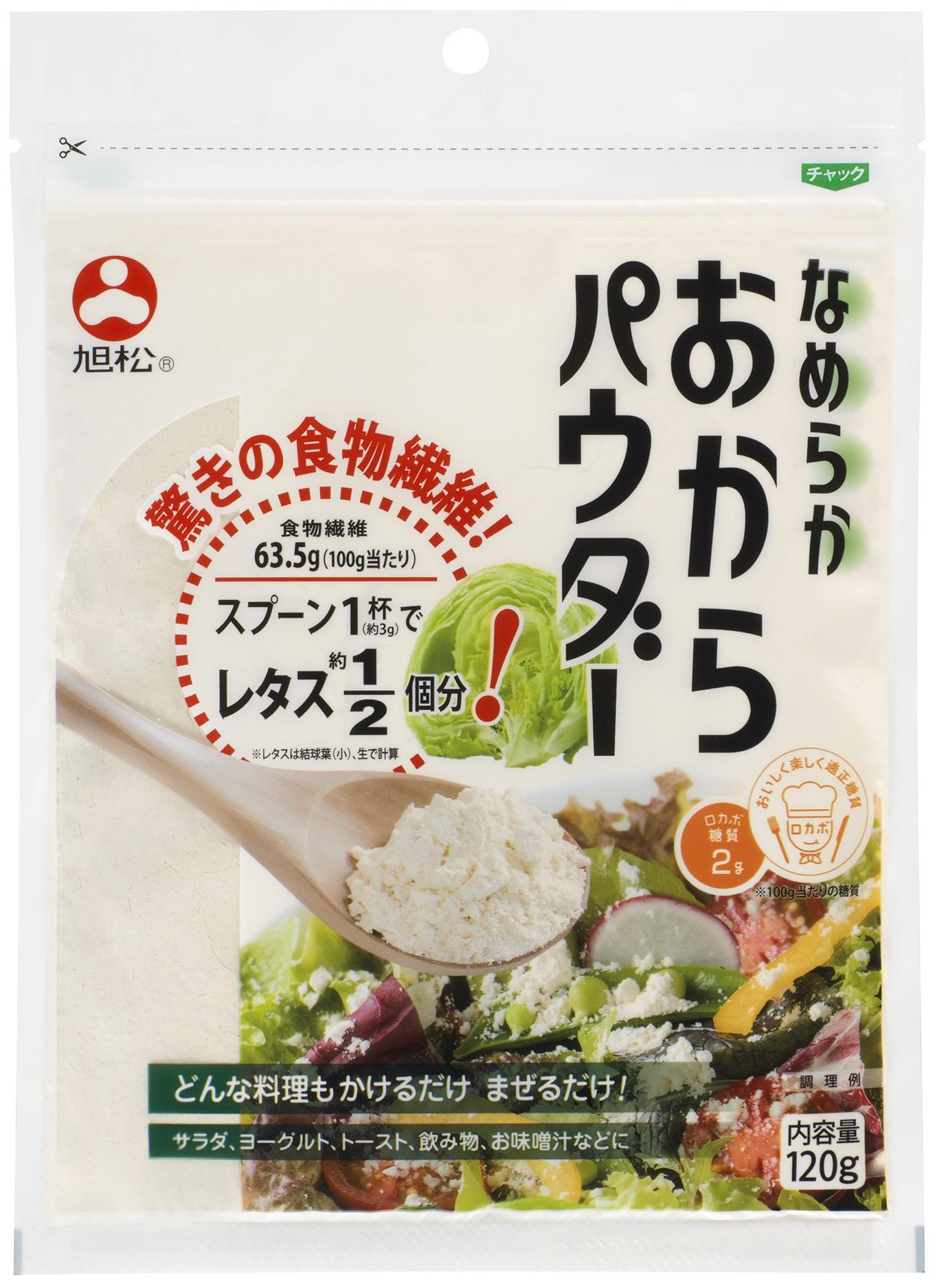 """高野豆腐の""""おからパウダー""""で血糖値上昇抑制効果を確認"""