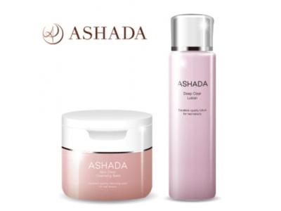 株式会社RAVIPA(代表取締役:新井亨)の販売するASHADAのメイク落とし&化粧水が楽天公式サイトでお得に購入できるようになりました。