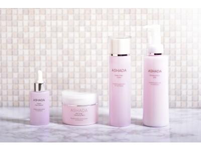 株式会社RAVIPA(ラヴィパ)のASHADA(化粧水、美容液、乳液、メイク落とし)の品薄状態が解消されました。