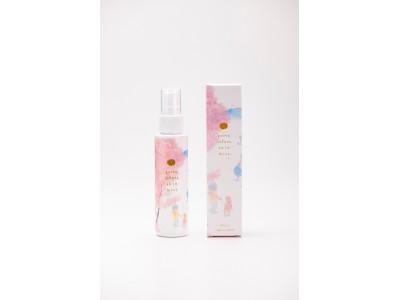 純度100%そのまま桜の香り『ごせん桜 保湿ミスト』は誰かに贈りたくなる、伝えたくなる心地よさ!!