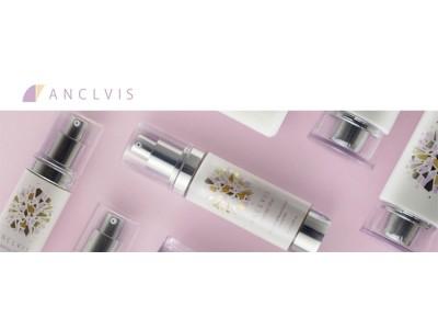 【日本初*】パイロジェンフリー水を使用した毛穴ふきとり化粧水『アンクルイスBCローション』予約販売開始!
