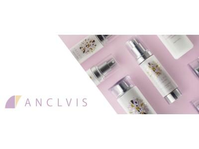 【日本初*】ハイジェニック化粧品ブランド『ANCLVIS(アンクルイス)』公式SNSアカウント開設のお知らせ