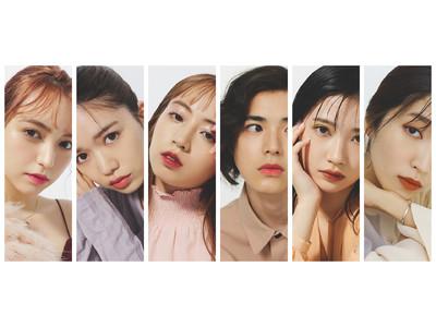 古川優香プロデュースコスメブランド『RICAFROSH』(リカフロッシュ) ジューシーリブティント全6色が累計販売個数50万個を突破