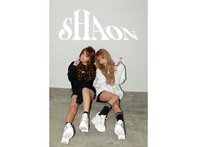 マルチSNSクリエイター・しぴたんプロデュースブランド『SHAON』 姉ageha専属モデル・根本弥生とのコラボコレクション 12月18日(金)18時より公式サイトにて予約販売開始