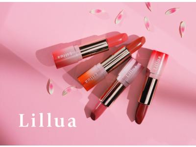 Z世代憧れのマルチビューティー系YouTuberさぁやプロデュースコスメブランド 『Lillua』(リルア)オイルリッチティント 2月22日(月)12時より公式サイトにて販売開始