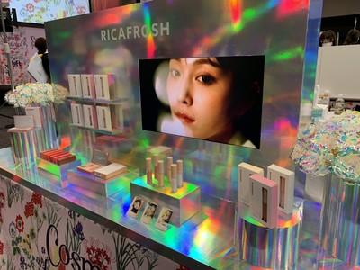 古川優香プロデュースコスメブランド 1周年記念限定リップグロス 『RICAFROSH』(リカフロッシュ)テンアント・モイス ロフト コスメフェスティバル 2021SSにて先行販売