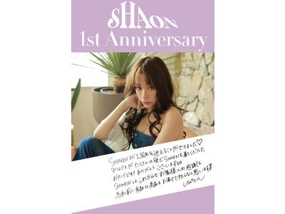 しぴたんプロデュースブランド『SHAON』1周年記念 大人気シューズ「SHAON PUBLIC」から限定モデル登場 5月31日(月)18時より公式サイトにて予約販売開始