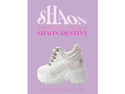 しぴたんプロデュースブランド『SHAON』1周年記念人気シューズライン「SHAON PUBLIC」から限定モデル「SHAON DESTINY」が登場5月31日(月)18時より公式サイトにて予約販売開始