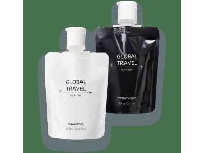 【世界のどこでも、美しい髪へ】海外旅行向けヘアケアブランド『GLOBAL TRAVEL』誕生!世界の水※1に徹底対応したシャンプー&トリートメントを本日より発売