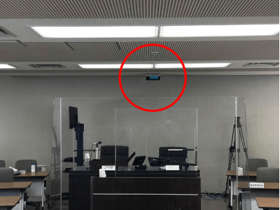 UVGI 紫外線照射装置「エアロシールド」を大分市役所議会棟4階全員協議会室に設置