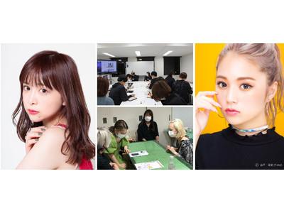 元SKE48・平松可奈子とモデル・浪花ほのかとコラボ!バンタンデザイン研究所のクリエイターが新ブランドのキャラクターや商品を制作