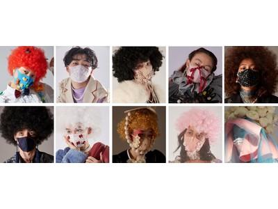 200種類のマスクファッションショー 3月14日(日)配信 マスクを自己表現のキャンバスに