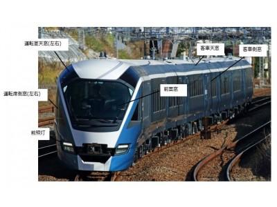 JR東日本の新観光特急「サフィール踊り子」号、日本板硝子のガラスを採用