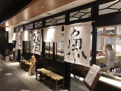 【8/1オープン】金沢の大型商業施設クロスゲートで打ちたて茹でたての更科蕎麦と炉端焼きを堪能。期間限定でDJ TOWA TEIミックスのBGMも楽しめる【蕎麦と炉端ととと】