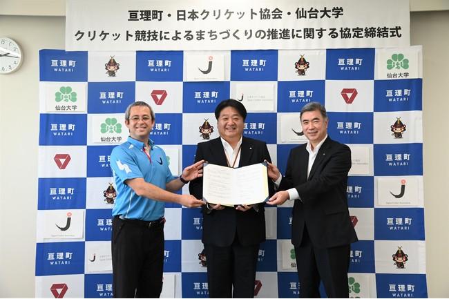 宮城県亘理町及び仙台大学と「クリケット競技によるまちづくりの推進に関する協定」を締結