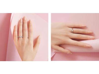 ブライダルリング専門店「アイプリモ」 ブライダルにふさわしい特別なダイヤモンド--。『Diamond Shape Collection』2020年11月21日(土)デビュー