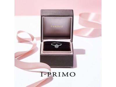 ブライダルリング専門店「アイプリモ」 プロポーズに関する意識調査2021年 【プロポーズしたい/されたい有名人】