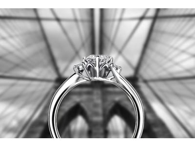 NY発 最高峰の美しい輝きを放つダイヤモンド専門店「ラザール ダイヤモンド ブティック」~ センターダイヤモンドに最大限の光を取り込む~新作エンゲージリング『ザ ブルックリン』