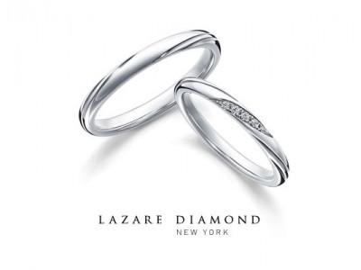 奇跡のような光に導かれ、未来へと輝くふたりの愛 ラザール ダイヤモンド ブティックから2020年 新作マリッジリング「REMBRANDT」誕生!