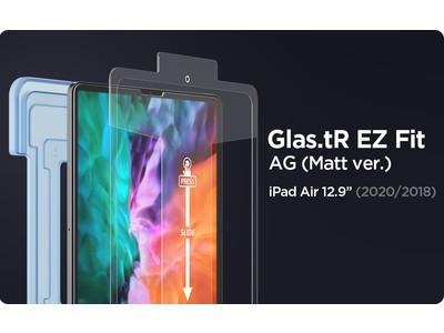 【新商品】Spigen、iPad Pro 12.9インチ用のアンチグレアタイプのガラスフィルム『EZ Fit』をAmazonで販売開始!!