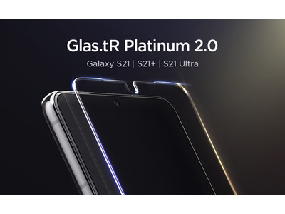 【Spigen】 Galaxy S21 シリーズ専用の指紋認証可能ガラスフィルム「Platinum」発売!