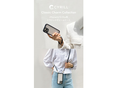 【 CYRILL(シリル) 】、iPhone12 / 12Pro用 リストストラップ+ボディストラップケース「クラシックチャーム」15%割引中!
