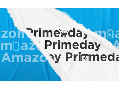 【最大50%off】 Spigen、「Amazonプライムデー」 で全商品を値下げする特選タイムセールを開催!