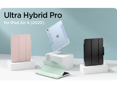 【Spigen】iPad Air 4 をさらにアップグレードする機能満載のケースをピックアップ!